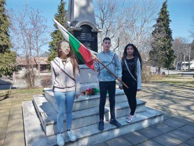 3 март - 143 години от Освобождението на България - СУ Христо Ботев - Грамада